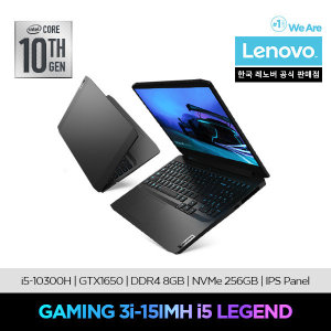Gaming 3i 15IMH i5 LEGEND 1650/1650Ti 무상UP/79만
