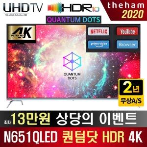 노바 N651QLED 퀀텀닷 HDR 4K UHD 스마트 TV