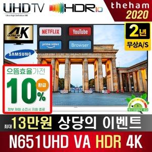더함 노바 N651UHD VA 스마트 HDR 4K UHD TV