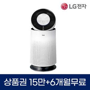 360˚ 공기청정기렌탈 AS190DWFR /제휴가/6회 무료