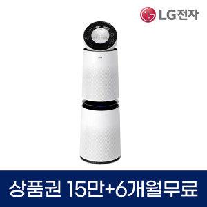 공기청정기렌탈 AS300DWFR/제휴가/6회 무료