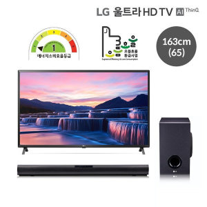 (+LG 무선 사운드바) 65UN7850KNA 163cm(65)인공지능