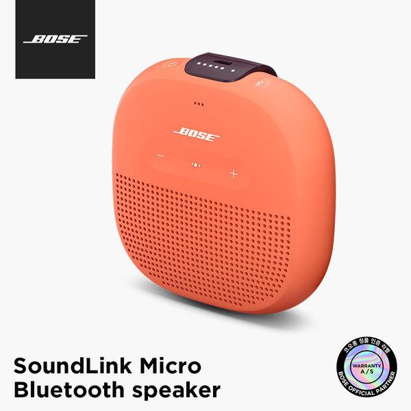 BOSE 정품 SoundLink Micro 오렌지 블루투스 스피커