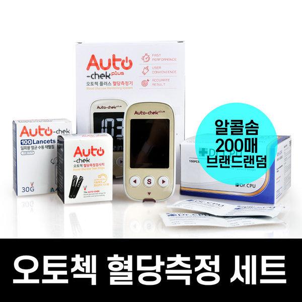 오토첵+혈당측정기 세트 시험지100매+침200개+솜200매