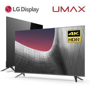 유맥스 LED TV 4K 평면 스탠드형 139.7cm(UHD55L)