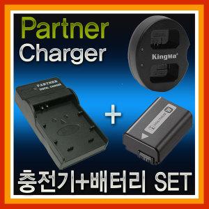 소니 NP-FW50 배터리+충전기 A3000 A5000 A5100 A6000