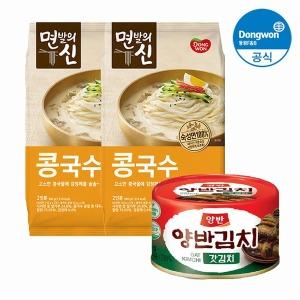 동원 콩국수 390g 2개 + 양반 갓김치 160g 1캔