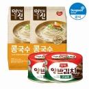 동원 콩국수 390g 2개 + 양반 갓김치 160g 2캔