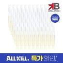 치간칫솔 I 타입 치간칫솔 2S 50개입 (베이지)