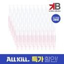 치간칫솔 I 타입 치간칫솔 3S 50개입 (핑크)