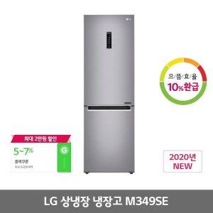LG전자 일반냉장고 339L(M349SE)