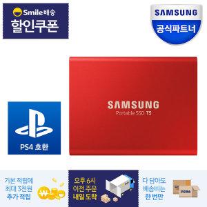 삼성전자 외장 SSD T5 1TB(MU-PA1T0R/WW/레드) - 상품 이미지
