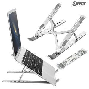 OMT 알루미늄 7단 각도조절 노트북 거치대 ONA-ZH007