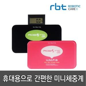 디지털 미니 체중계 휴대간편 100g 150Kg