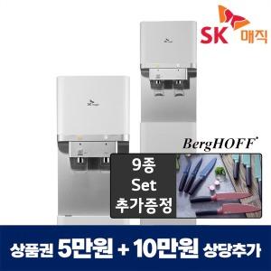 정수기렌탈 WPU-8230 상품권 5만원+10만원 상당 추가