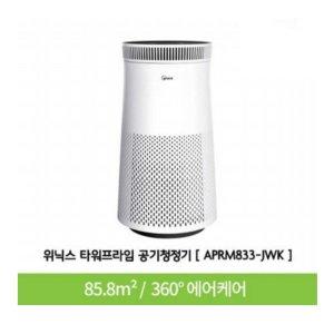 위닉스 타워프라임 공기청정기APRM833-JWK