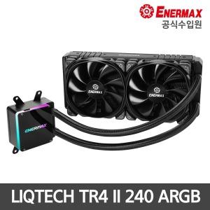 에너맥스 Enermax Liqtech TR4 II 240 수랭쿨러 ARGB