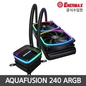 Enermax AQUAFUSION 240 수랭쿨러 ARGB CPU 수냉쿨러