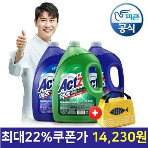 피죤 세탁세제 액츠 퍼펙트 3.3Lx3개+미니보냉가방