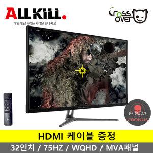 32SS 32인치 PLUS QHD HDR 떡상 게이밍 모니터 무결점