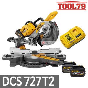 디월트 DCS727T2 충전슬라이딩각도절단기60V54V2.0Ah