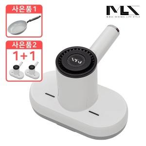미라스 무선 침구청소기 UV 자외선 살균 FX-248BC