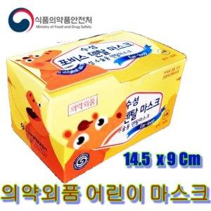 의약외품 비말차단 수성 포비스덴탈마스크 소형 50매