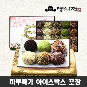 제주오메기떡선물세트(60gX20개)/떡 아이스박스