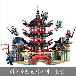 레고 호환 닌자고 시리즈 미니 에이짓주 신전 사원
