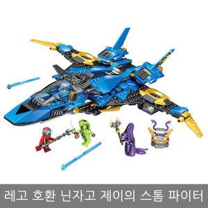 레고 호환 닌자고 제이의 스톰 파이터 블럭 장난감