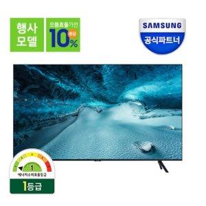 삼성Crystal UHD TV KU75UT8070FXKR/스탠드/벽걸이형