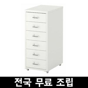 이케아 HELMER 헬메르이동식서랍유닛 전국 무료조립