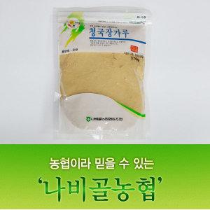 (나비골농협) 국산 청국장가루 370g 청국장분말