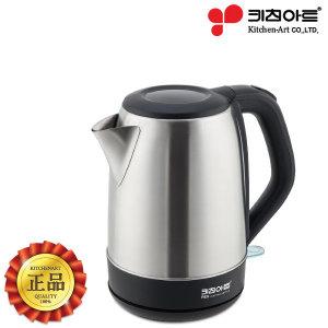 (KP-365) 전기 멀티 전기 커피 무선 무선 주전자 포트