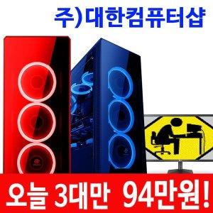 /94만원//라이젠7 3700X 16G RTX2060 /노마드조립PC