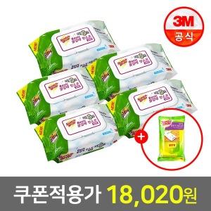 표준형 베이직 물걸레 청소포 150매+정전기포 증정