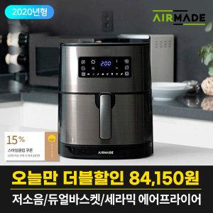 저소음 듀얼 에어프라이어 AF-700AS 세라믹코팅 7L