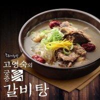 국내산 소갈비 조리기능장 고영숙의 궁중 특 갈비탕