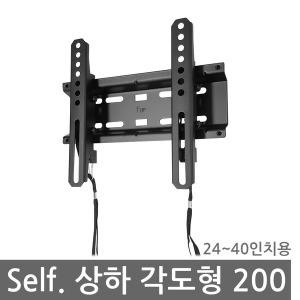 벽걸이브라켓 티비 TV거치대 다이 상하각도32-40인치용