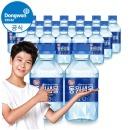 동원 샘물 300ml x 20병 /생수/물/음료