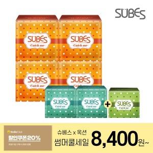 슈베스 생리대 중형 대형 오버나이트+팬티라이너 증정
