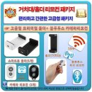 1위스마트폰휴대폰핸드폰카메라삼각대거치대리모컨 팩H