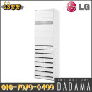 PW0831R2SR 업소용 인버터 냉난방기 스탠드 23평형