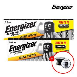에너자이저 알카라인 패밀리팩 건전지 AA24입+AAA24입
