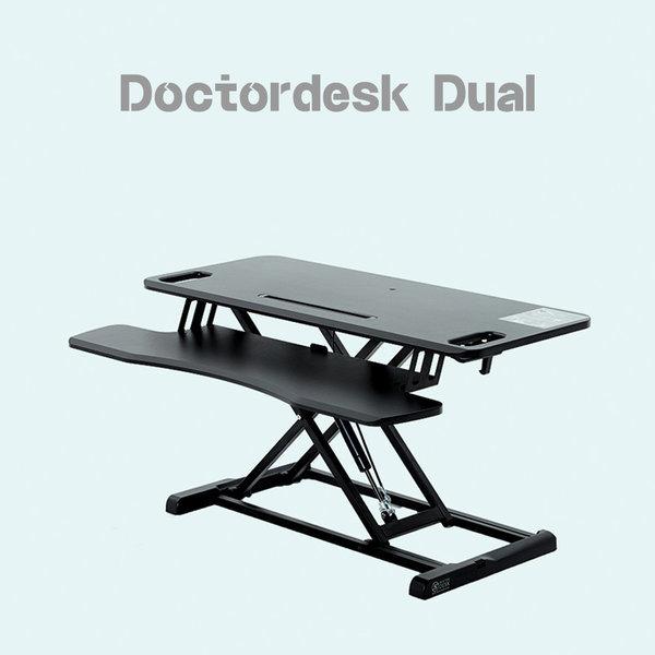닥터데스크 듀얼 높이조절 스탠딩 책상 모니터 2대사용