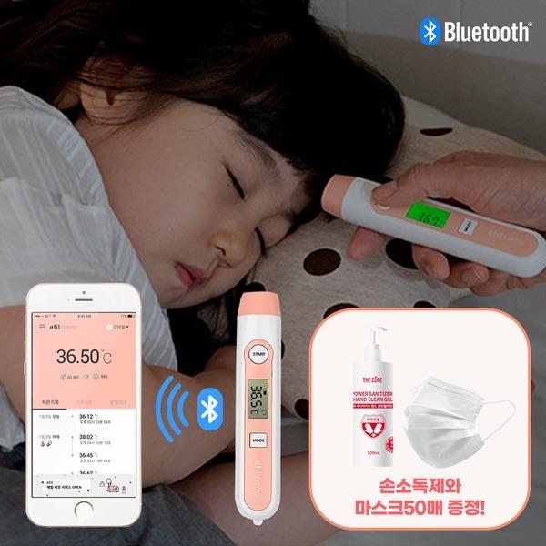 국산 비접촉 에필써모 스마트 체온계G1 어플 블루투스