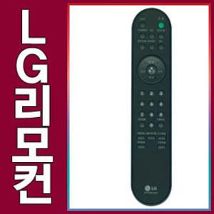 [정품] 6710V00126V(정품리모컨ㅣLG리모콘ㅣTV비디오ㅣHDSTBㅣDVD)