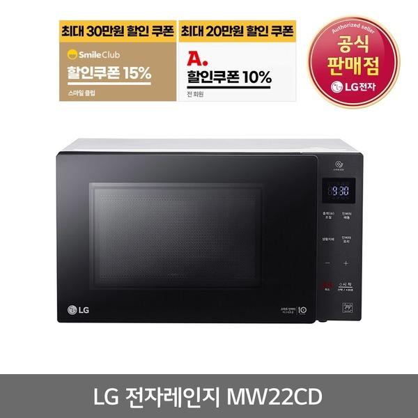 LG전자 MW22CD 22L 전자레인지 블랙