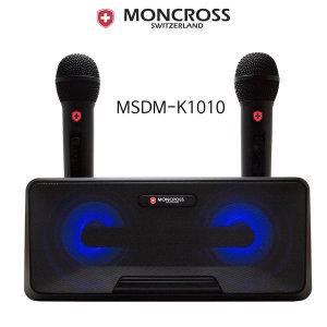 블루투스 듀엣 2개 마이크 노래방 MSDM-K1010