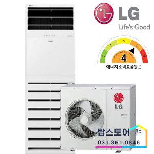 PW0833R2SF 냉난방기 냉온풍기 기본설치무료 TS